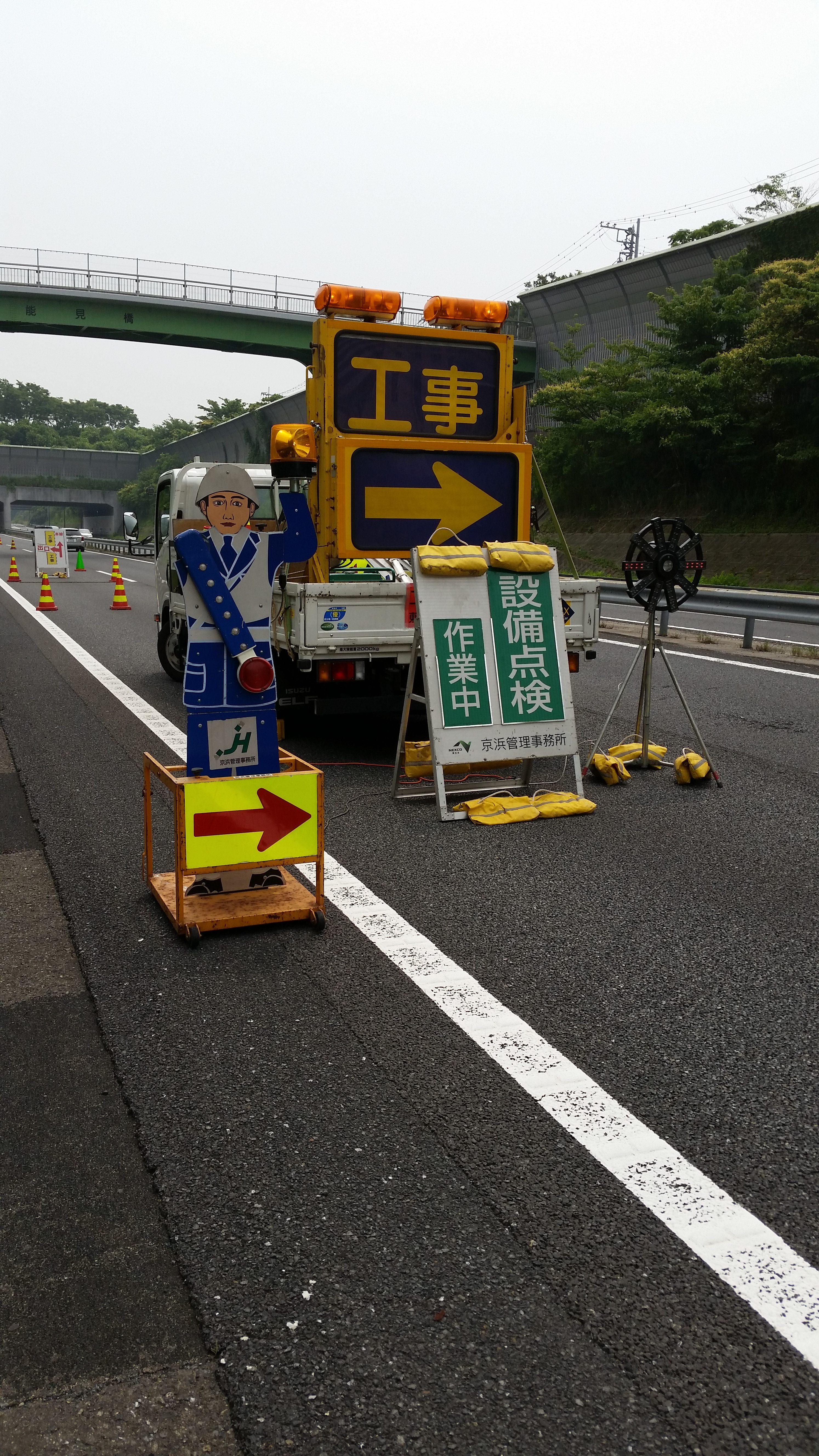 高速道路の工事現場