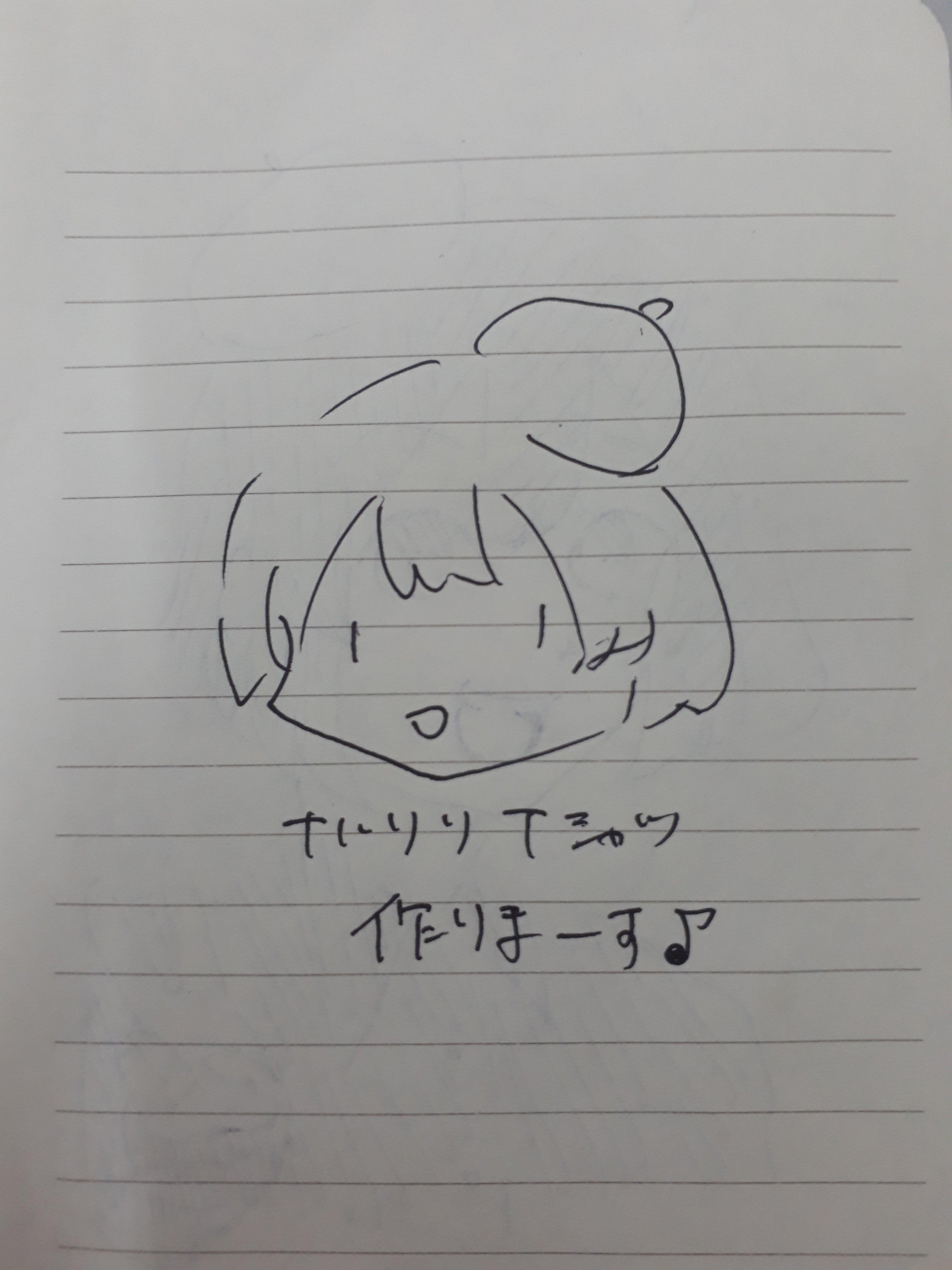 Yさん、似顔絵ありがとうっ!!!