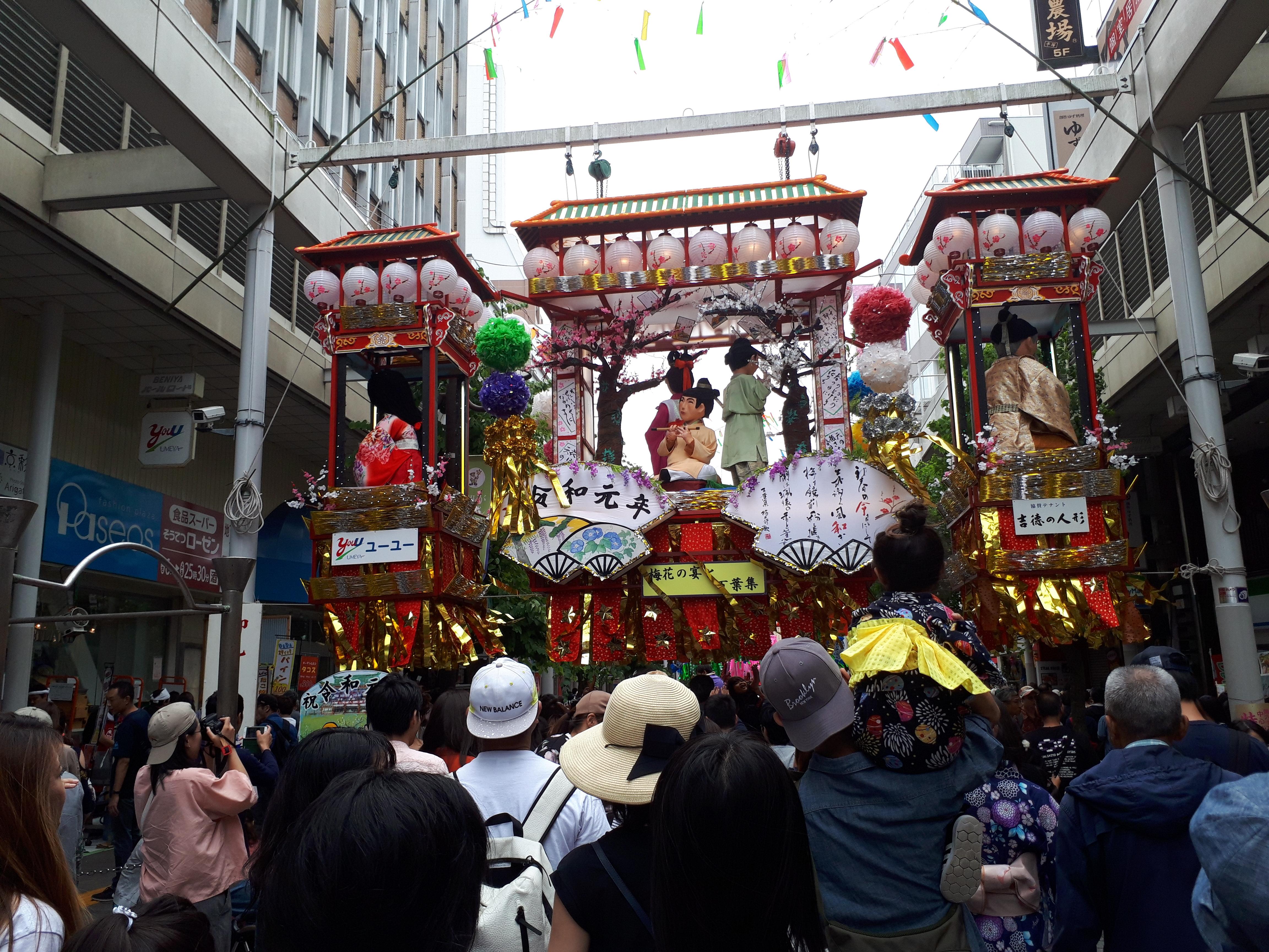 【七夕】平塚市民七夕祭りへ行って来ました!!