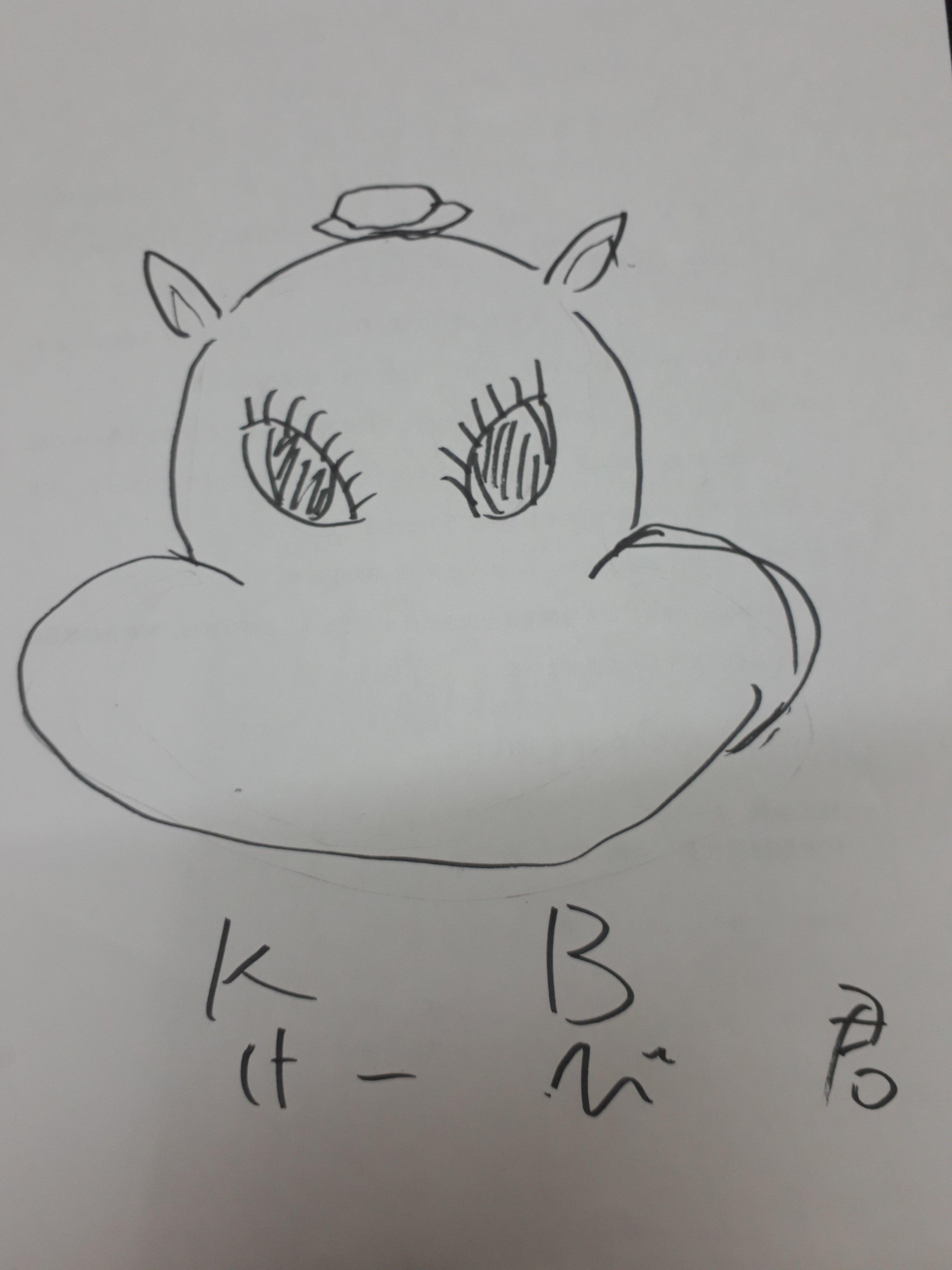 【キモキャラ】KB君登場!!
