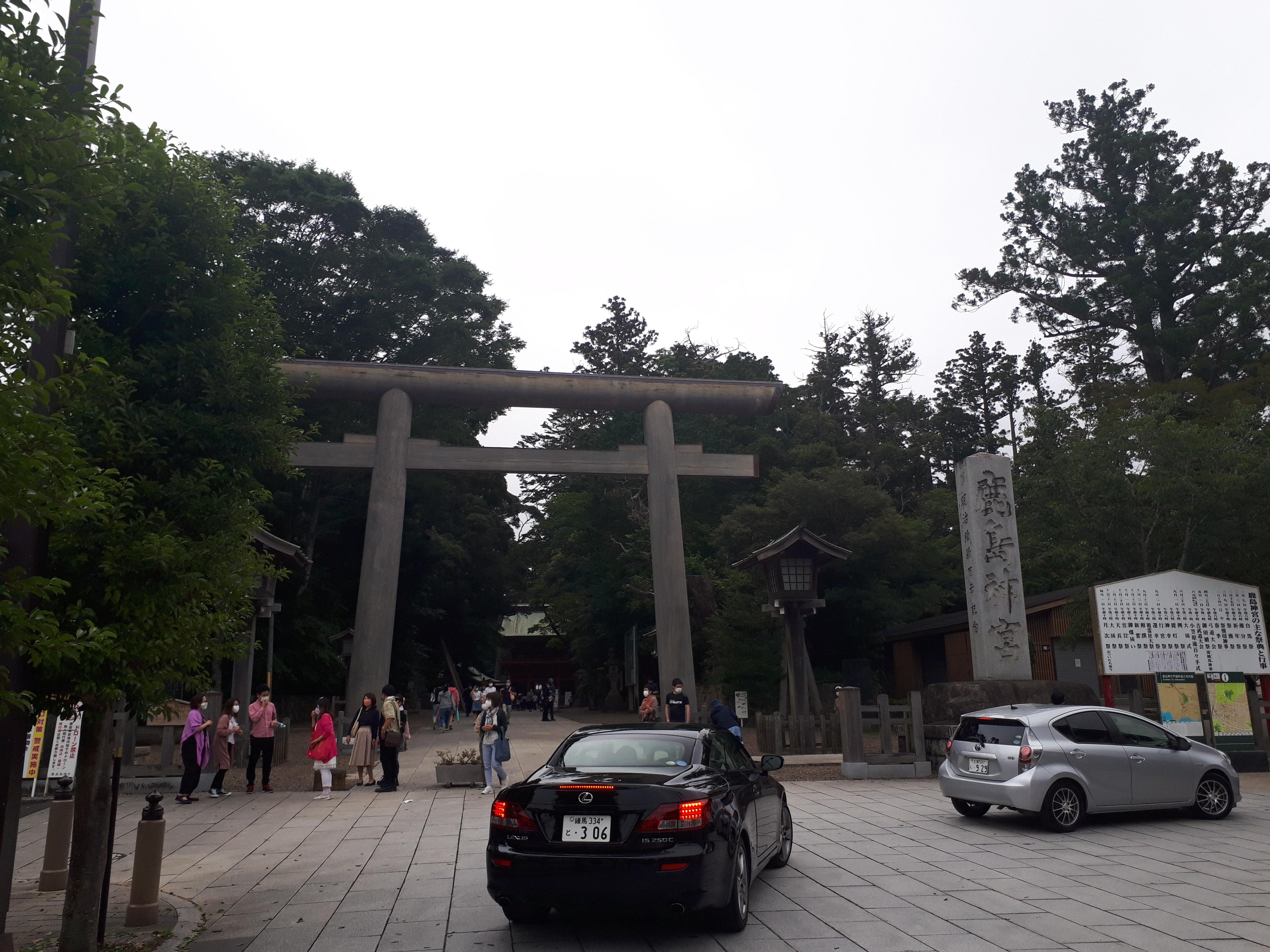 県外移動自粛明け、早速鹿島神宮に行って来ました!