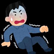【グロ注意】守谷SAになんか怖いのあった!!
