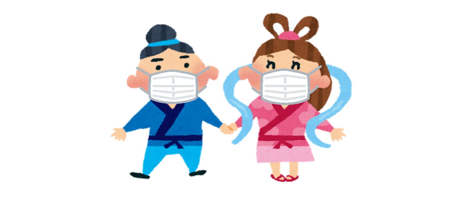 【悲報】織姫と彦星、今年はリモートデート!?
