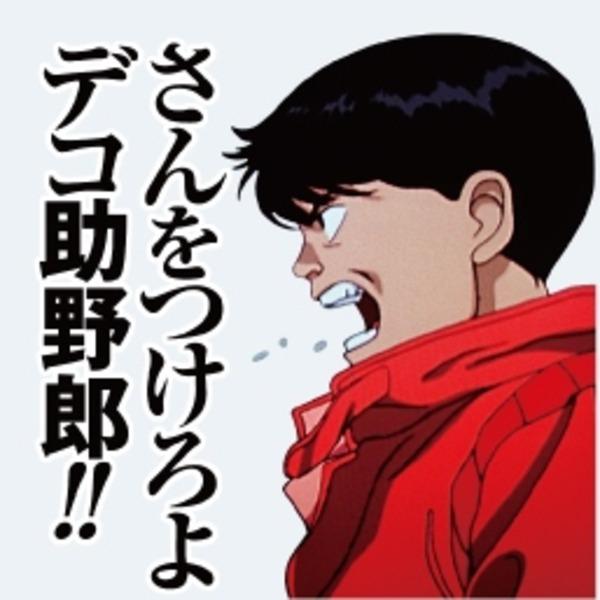 【悲報】東京オリンピックは中止になりました。