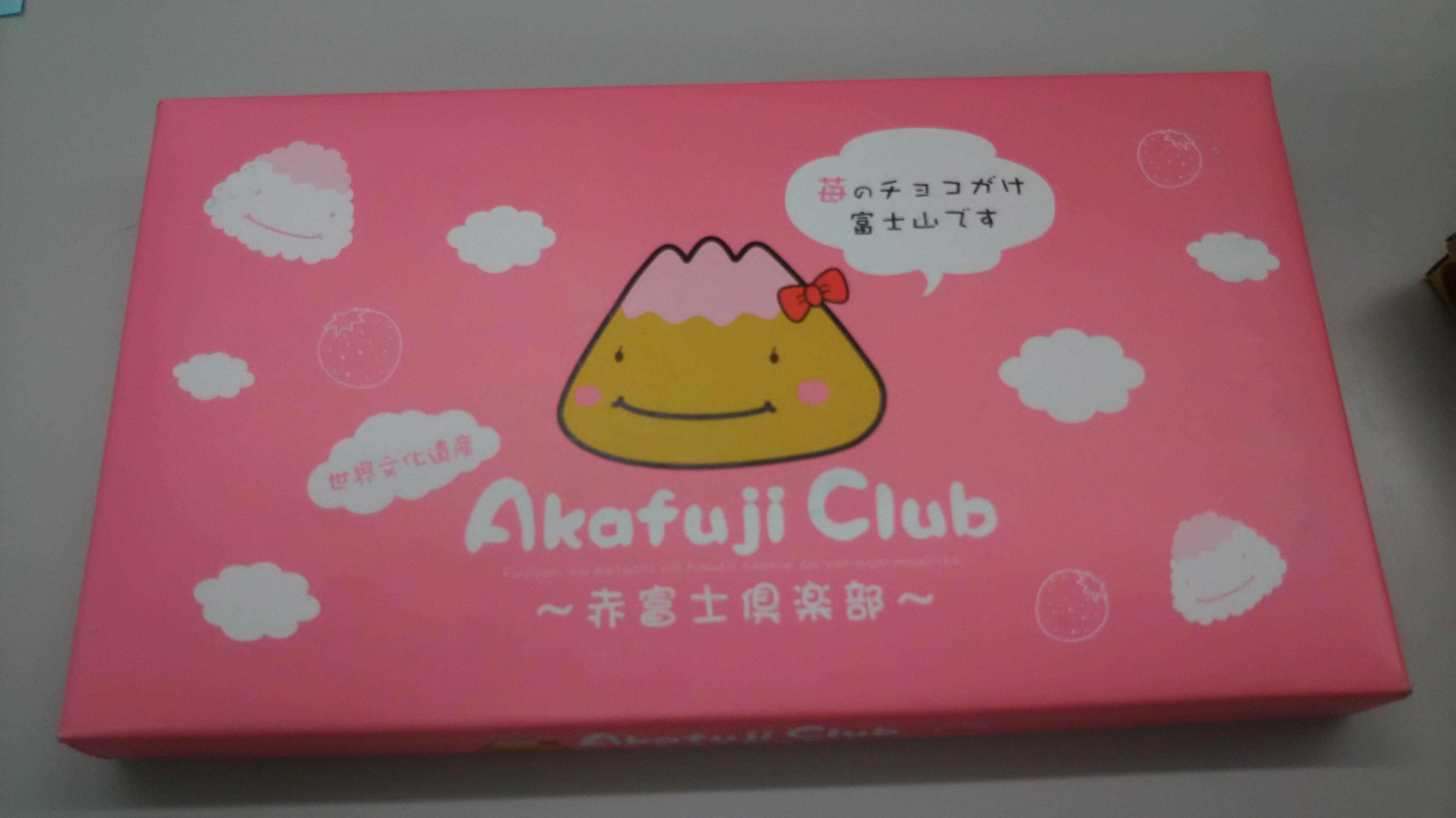 またまたお土産を頂きました(*^▽^*)