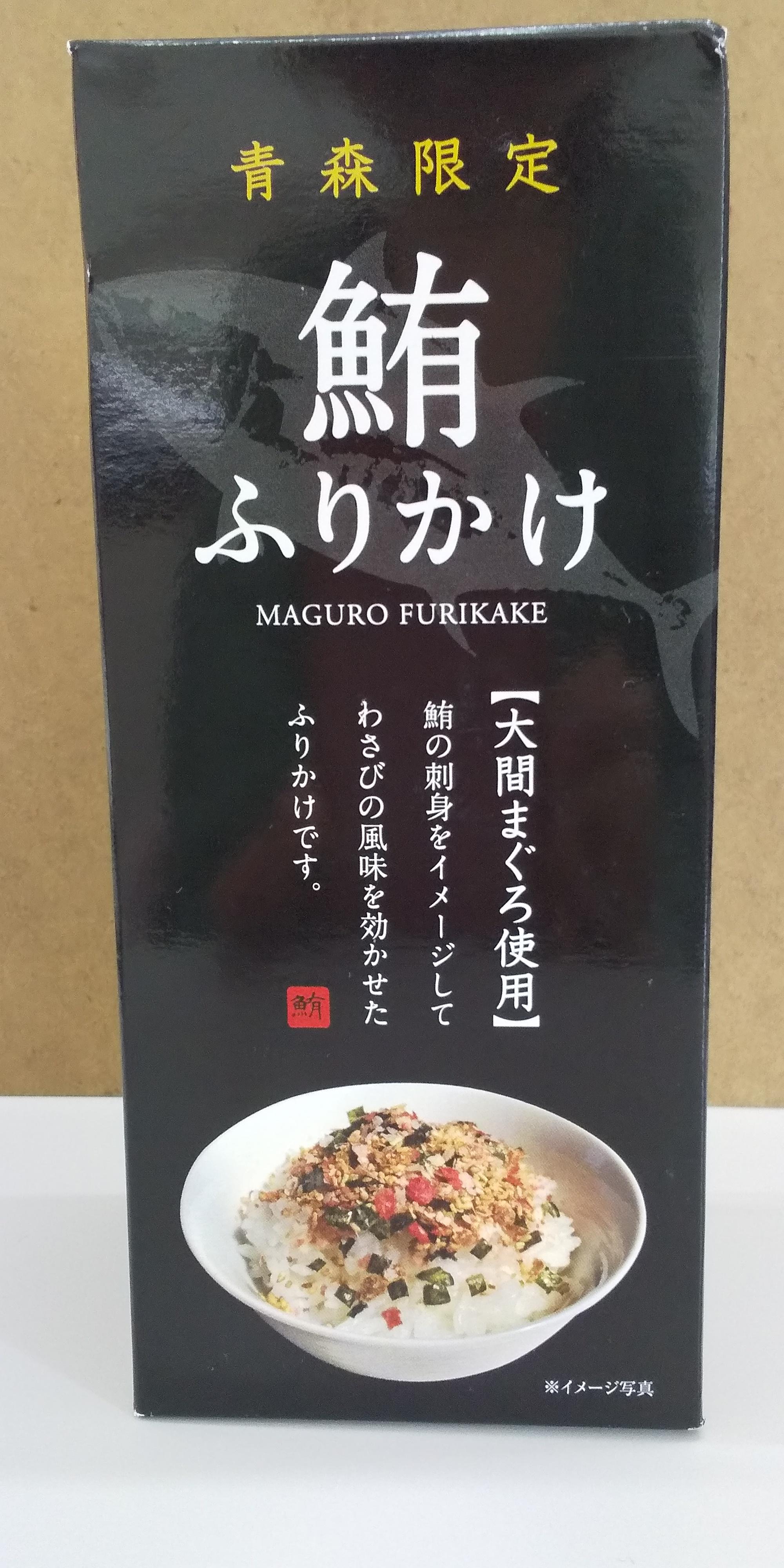 妖怪・ふりかけ乞食登場!!