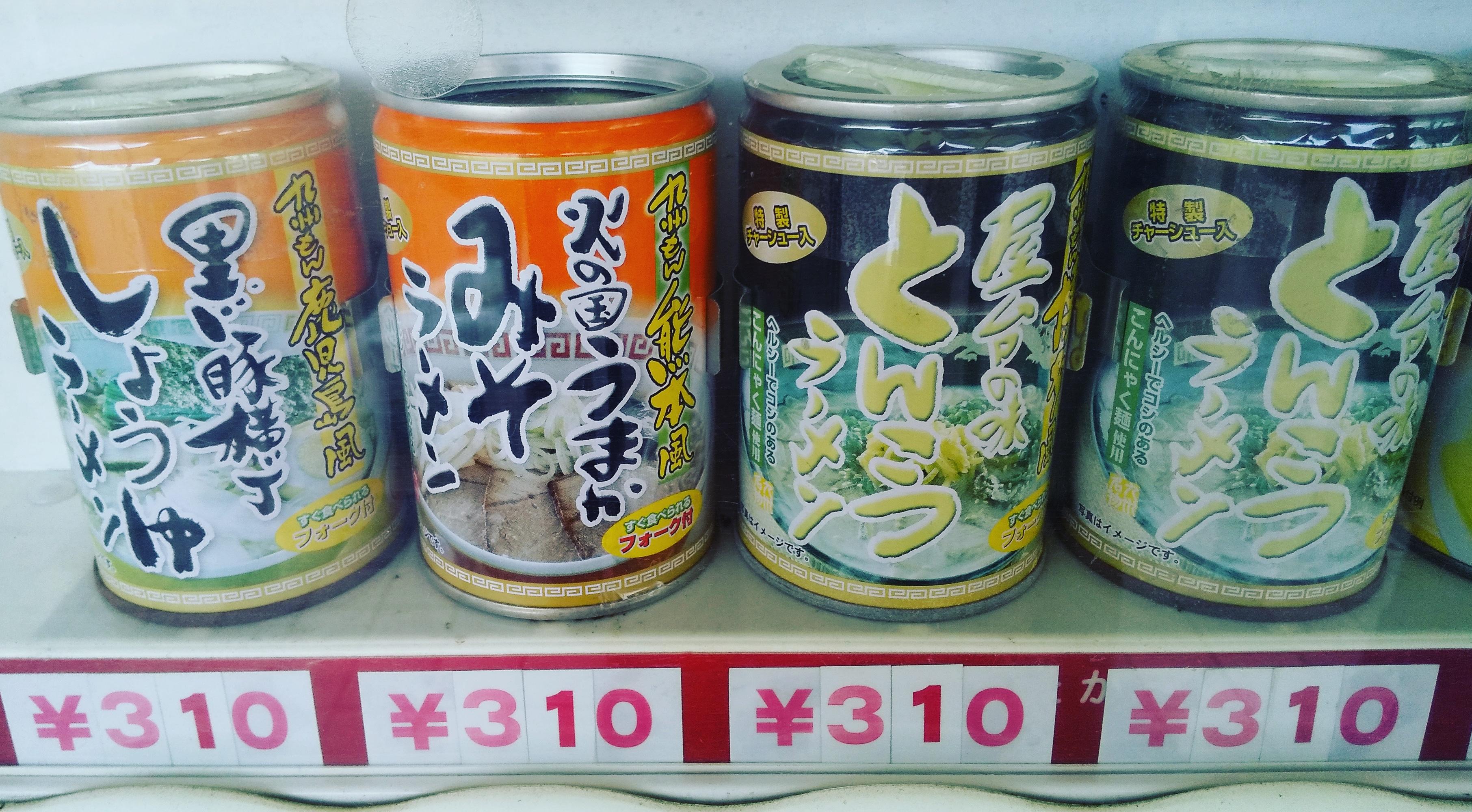 ラーメン缶発見!!