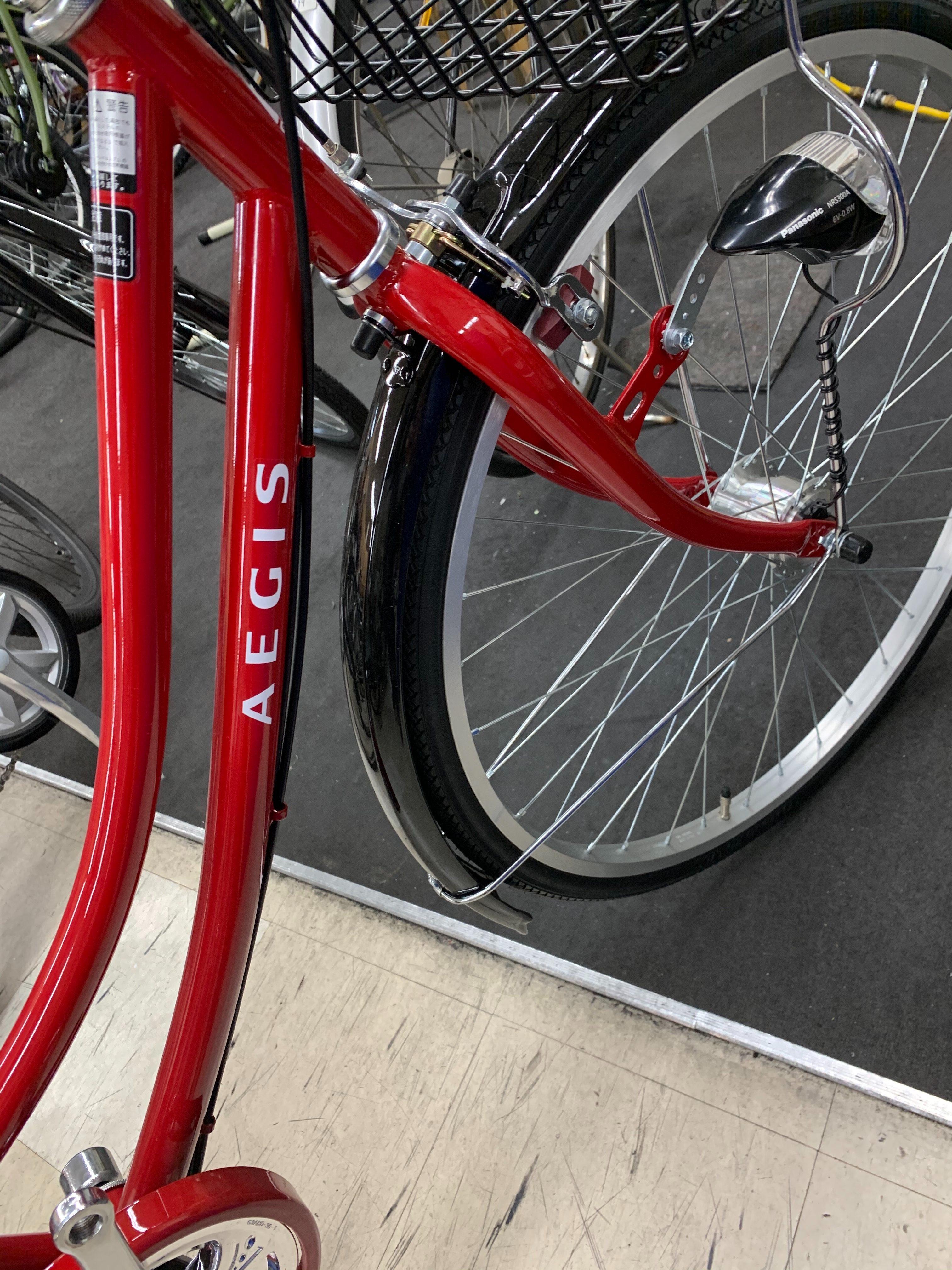 イージス、自転車販売始めたってよ!?