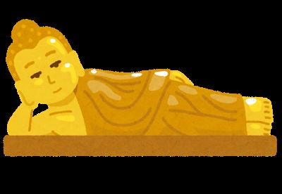 どんな状況でも楽しめる心を作る byサイコ釈迦