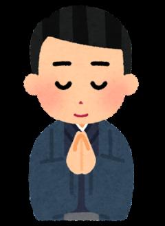 社長のモーニングルーティーン公開!!