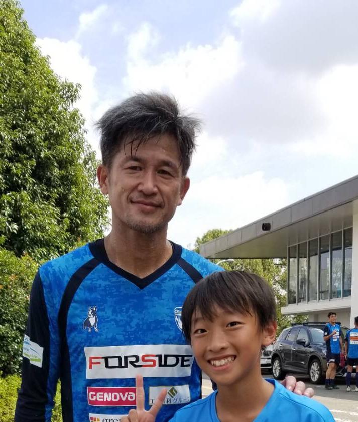 横浜FCのキング三浦カズと次男のツーショット